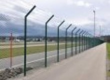 Kwikfynd Security fencing bigjackscreek